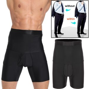 Men's Shapers Boxer Brief Slimming Body Shaper Shorts Tummy Control Panties Shaping Pants Fitness Pants Shapewear BuLifter
