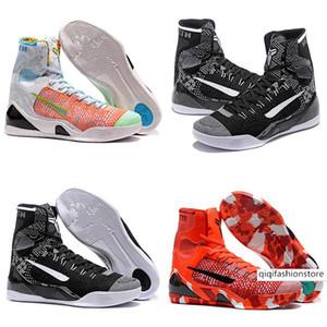 Быстрая доставка 2020 новый мужской KB9 Bryants 9 IX пасхальные высокие баскетбольные туфли ZK9 Рождественская обувь красный черный белый синий BHM 9S кроссовки 40-46