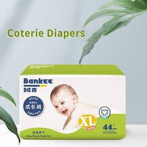 الجملة المتاح للماء الطفل الحفاظات تنفس الحجم L حفاضات القماش الحفاظات للطفل 8-13kg على المنتج بيع