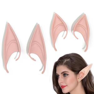 Avatar Mystérieux Oreilles Elfes fée Accessoires de Cosplay Latex Prothèse Douce Faux Oreille Halloween Masques Masque Cosplay Masque 1 paire = 2pcs