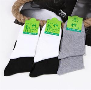 Gençler Spor Basın Deodorant Çorap Erkek İlkbahar Tasarımcı Katı Renk Bambu Pamuk Casual Erkekler Nefes Ter Underwears Emici