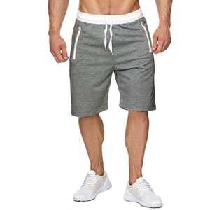 Man's Marshall Shorts Casual Fashion Sweatpants