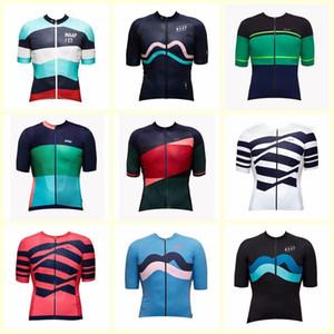 Команда MAAP Велоспорт с короткими рукавами трикотажные мужские Quick Dry сжатый велосипед износ летом спортивная одежда новый U71636