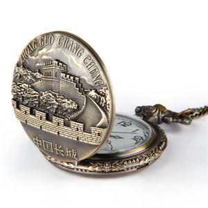 2018 PocketWatches Vintage Bronze Great Wall Pendant Quartz Pocket Watch Collana Unisex