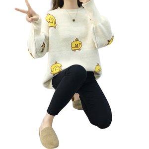 suéter de la manera Heyezui cabeza femenina 2019 versión coreana de la nueva historieta de manga larga linda fuera llevaba un suéter
