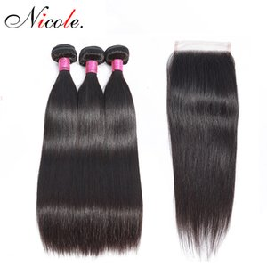 Nicole Brazilian 100% Human Hair Straight Bundles With Closure Soft Swiss Lace Double Weft Natural Color 8A Remy Hair Extensions