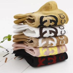 Mix Color Women Letter Ankle Socks Chaussettes respirantes en coton avec timbre Casual Lettre G Chaussettes de haute qualité