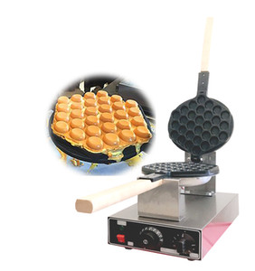 Top Quality Electric 110V or 220v Egg Waffle Maker 1415 Power Bubble Waffle Machine For Commercial use