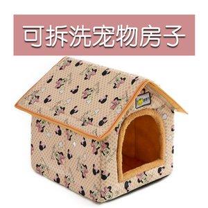 따뜻한 애완 동물 침대 두꺼운 애완 동물 제품 강아지 매트 중소 고양이 패드 이동식 하우스 빌라 포시즌 유니버설 용품