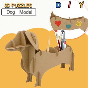 Картонные 3D-головоломки для детей DIY Cute Dog Assembly Storage Box Paper Model Decor обучающие игрушки для детей образовательные подарки