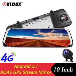 QUIDUX 4G Android DVR автомобиля с парковки монитор FHD 1080P зеркало заднего вида ADAS Даш Cam камера Video Recorder Регистратор автомобильный видеорегистратор