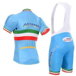 2020 Crossrider 2020 Takım Astana Bisiklet Jersey Bisiklet Kısa Kollu Seti Mtb Ropa Ciclismo Pro Cycling Giyim Erkek Bisiklet Maillot Culott