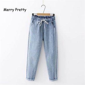 Merry Pretty Summer Casual Jeans Women Side Stripe Boyfriend Jeans Girls Baggy Drawstring Elastic Waist Denim Pants M-2XL