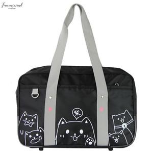 Collegio di stile Cute Cat Stampa giapponese Jk Oxford Uniforme Borsa a tracolla Student Lolita Cosplay Oxford borsa Schoolbag