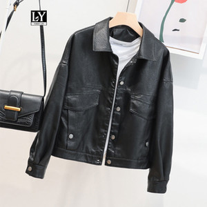 Ly Varey Lin Automne Femmes Loose Cuir PU Cuir Batwing Sleeve Simple Cuir Soft En Cuir Soft Court Moto
