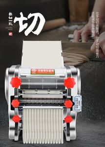 2020 Pâte électrique Rouleau Laminoir Machine à pâtes nouilles Boulette Making Maker avec changeable rouleau et la lame