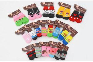 Pet Dog Cat Socks for winter Cute Puppy Dogs Soft Cotton Anti-slip Knit Weave Sock Skid Bottom Dog cat Socks Pet Supplies HH7-2034