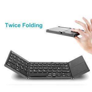 EastVita tragbare Mini-Drei Folding Bluetooth-Tastatur drahtlose faltbare Touchpad-Tastatur für IOS / Android / Windows-r20