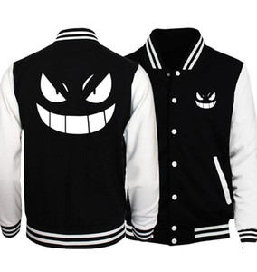 Uniforme Mens Anime Uzumaki Naruto Baseball Black White Jackets Colégio Sword Art Online SÃO Jackets Masculino Coats