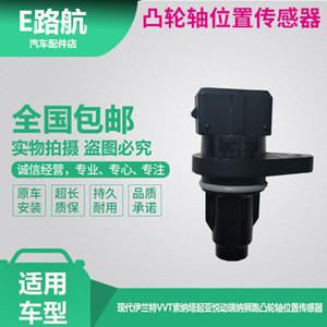 Moderna Lui o lei Lan speciale VVT Sonata Yue azione Reina Leone Run 39.350-26.900 Cam Shaft Position Sensor
