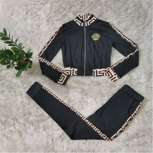 2 piece set in the autumn of 2020 winter women's cardigan + tracksuit pants suit suit Ms. Long sleeve clothes they pack a woman