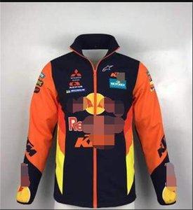 Новый TLD MotoGP ветровка KTM мотоцикл гоночный костюм куртка ветровка бездорожье свитер пальто ветровка с тем же обычаем