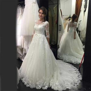 하프 슬리브와 2020 우아한 비치 Wedidng 드레스 인어 V 넥 레이스 아플리케 신부 가운 기차 웨딩 드레스 스윕