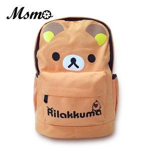 Kawaii Gift Year New Backpack Christmas School Presents Adorável Desenhos Animados Rilakkuma Children's Bag San-x Atacado - MSMO UGJGX