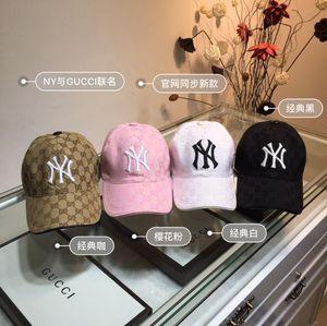 Moda marca chapéus de luxo NY co-branded alta qualidade sol ajustável chapéus bonés de beisebol das mulheres dos homens e quatro cores disponíveis