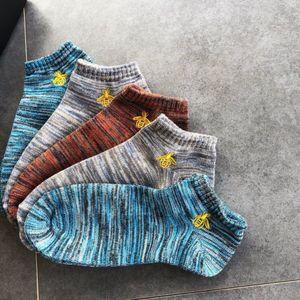 Short Ankle Sock Cotton Letter Socks Sports Hosiery men underwears calcetines Teenager Basketball Cheerleader Sports Socks ads13
