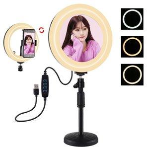 PULUZ 7,9 pouces base Mirror Light + Round 3 Modes de bureau Mont Dimmable LED double couleur de température courbe Light Ring Vlogging selfie Ph