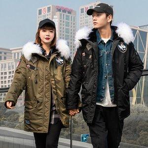 Abajo chaqueta para hombre Melena mediana Nuevo 2019 Guo Chao holgado con capucha de lana para mujer de la chaqueta de piel de cuello-Parejas gruesas
