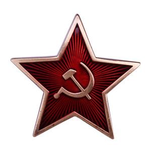 USSR red star pin Broche de comunismo soviético colecionável vintage