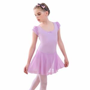 전문 발레 투투 어린이 체조 레오타드 Dress for Childre 스커트 발레 옷 시폰 스커트와 댄스 착용