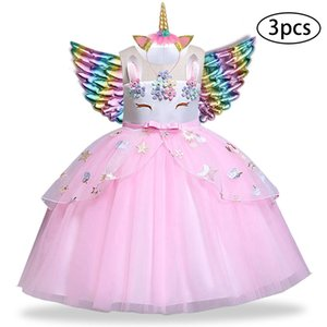 Girls Dress 3Pcs Kids Dresses For Girls Unicorn Party Dress Child Princess Dress Toddler Halloween Costume 3 4 5 6 7 8 9 10 Year