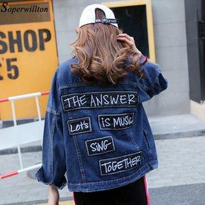 2019 Mulheres Denim Bomber Jacket apliques Carta Imprimir Brasão Jean solto Lady Vintage Moda Outono DM3 elegante Outwear Primavera