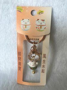 Lucky Cat Key-Chain