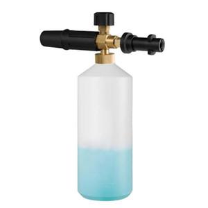 Schiuma ad alta pressione della lancia della schiuma della lancia della schiuma per la rondella dell'automobile di Karcher K2-K7