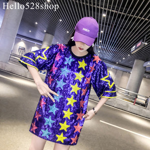 Hello528shop Womens T-shirt Loose Short Sleeved Hip-hop Sequin Shirt - Performance Nightclub DS Ladies Tops Casual Summer