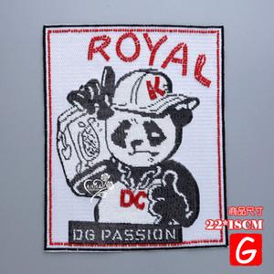 gros patch panda GUGUTREE patches animaux badges patches pour les vêtements DX Appliqué-88
