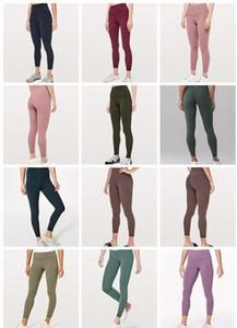 2020 дизайнерLululemonклассная штука Л поножей лу йог лимонные брюки 32 016 25 78 женщины спортивных тренировок бесшовного камуфляж yogaworld setRlQr #