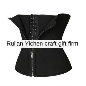 zipper court corset three-row buckle zipper corset belt postpartum abdominal belt