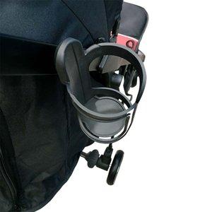 Yoya più bambino passeggino Portabicchiere accessori carrello iniziale applicabile a Yoya PLUS 2/3/4 Cart Bambino tazza titolare di tipo universale