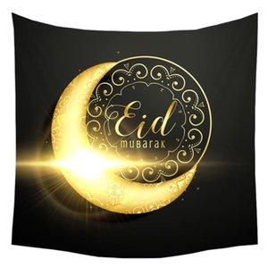95 * 73 Short Plüsch Muslim Ramadan Dekoration Tapestry Halal Digital Print Hanging Cloth