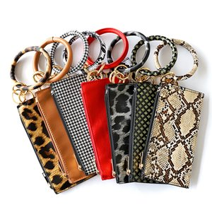 S1041 Women Girls PU Leather Bracelet Key Ring Bangle Keyring Ring Circle Keychain Wristlet Keyrings Jewelry with Wallet Purse