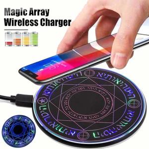 Волшебный массив беспроводного зарядного устройства Qi Wireless Light Up универсальный быстрая зарядка Pad для iphone11 Pro Max смартфонов круг зарядки колодки