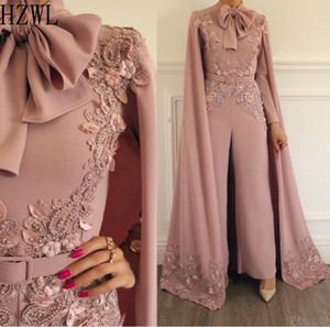 Elegant Muslim Evening Dress 2020 Blush Pink Lace Appliques Beaded Evening Dresses Dubai Arabic Long Sleeves Formal Prom Gown