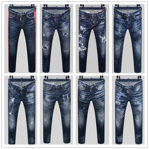 Hommes 2020 design de luxe jeans pantalon Ripped mens D2 lumière broderie Pancarte patch personnalité bleu taille élastique tendance marque de jeans pour hommes