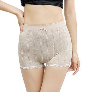 Womens Calcinhas Verão Seamless Anti Esvaziado Underwear Girl Briefs Lady Slimming Lace Crochet Segurança curto mallas cortas mujer *