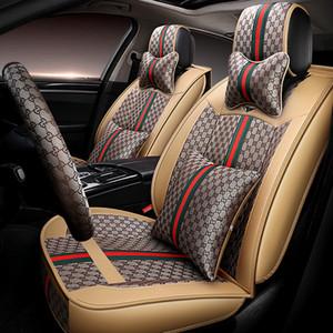 2021 نمط غطاء مقعد الاكسسوارات الحماية العالمية السيارات الداخلية سيارة الكتان خياطة الجلود الفاخرة لشاحنة سيارة SUV مقعد وسادة